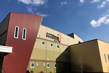 NDSU Technology Incubator building in Fargo, North Dakota.